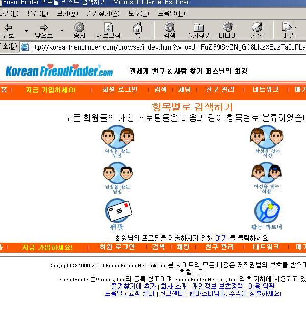 Koreanfriendfinder com